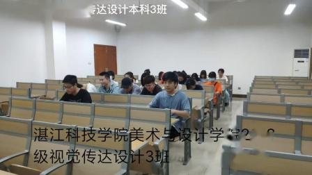 灯塔工程——广东青少年践行新时代中国特色社会主义思想