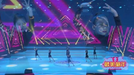 """第七届陕西省""""最美童年""""舞蹈大赛《拉丁串烧》-----宜君县艺卓教育培训学校"""