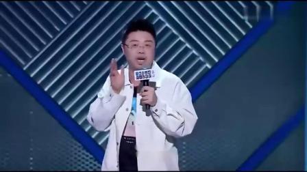 《脱口秀大会3》呼兰开口全是梗,大又控制不住自己的手了!