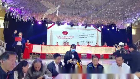 2021年中华张氏拜祖大典 张华夏拍卖支持濮阳世界张氏大宗祠