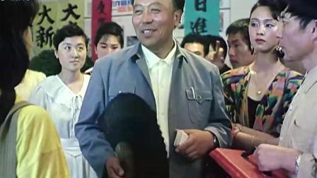 国产老电影-'宝贝'小偷与大盗(电影制片厂摄制-1991年出品)