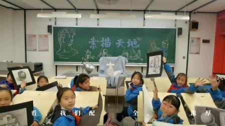 """【阳光画廊】黑白世界——经开一校艺术社团系列展示之""""起点素描社"""""""