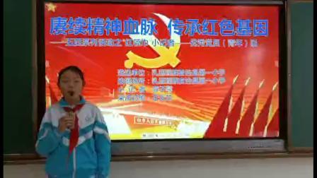 17乳源瑶族自治县第一小学龚子馨