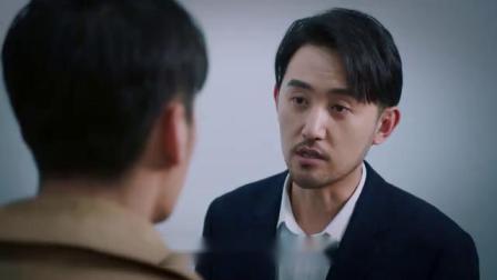 电视剧《温州三家人》片花曝光