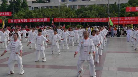 热烈庆祝中国成立100周年暨仁和区全民健身展示活动(2021.04.18)
