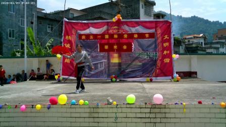 东兰县和龙村庆(五.一)节下集