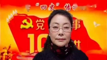 农安县宝塔街道关工委《党史故事100讲》(第46讲)——百万富翁的,肖林夫妇的事迹.