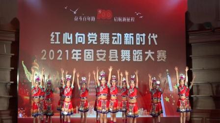 廊坊固安王辉文化艺术培训学校《远方的客人请你留下来》~参加固安县2021年建党100周年舞蹈大赛优秀节目