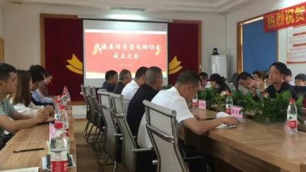 旌德县跆拳道协会成立大会
