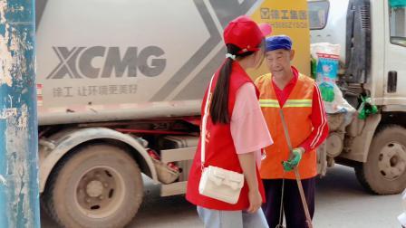 巧家县学生志愿者联合会《清凉行动》第二十一期宣传视频