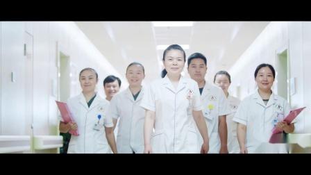 泸州市妇幼保健院宣教片——【麦田时光影视作品】