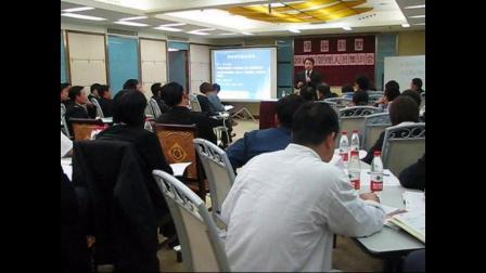 房地产中层管理培训之领导力-上海贤重51001643