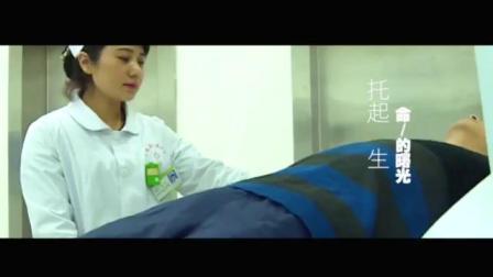 宁南县人民医院院歌