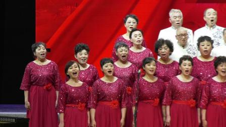 混声合唱《唱支山歌给党听》指挥:阎红.钢伴:李静.天桥区艺术团合唱团