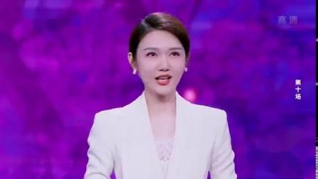 主持人龙洋开场白《中国诗词大会》第六季第10场