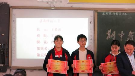 南召现代中学第十五届2021年春期期中考试总结20210506