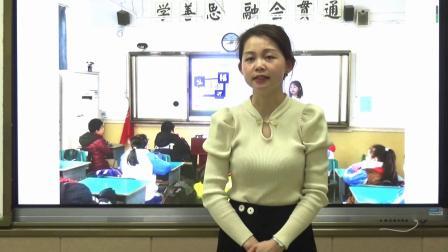 我和孩子 黄石市铁山区第三小学  郭瑶
