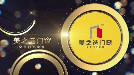 2021年中国铝合金门窗十大一线品牌排行榜