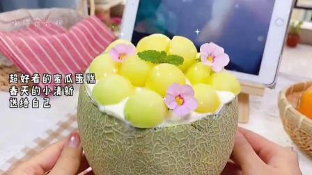 吉味家今日美食:木瓜蛋糕和橘子软糖