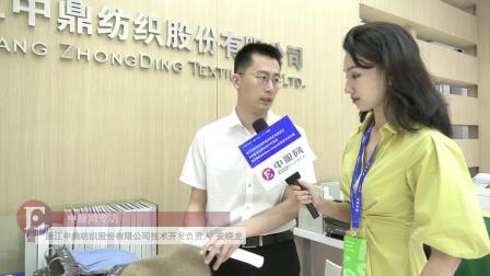 专访浙江中鼎纺织股份有限公司技术开发负责人 安晓龙