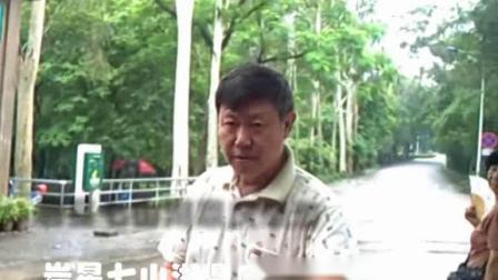 游肇庆鼎湖山、七星岩 视频集2010.6