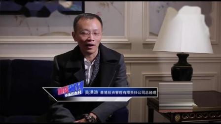 吴洪涛疯狂的期货交易人生 期彩人生中国首档期货叙事类节目