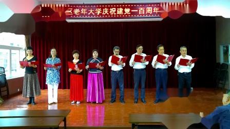 诗歌朗诵《歌颂中国》