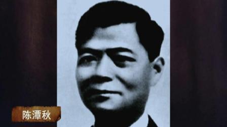 """""""找寻红色印记,追忆百年历史""""系列教育视频第1集——1921 中国成立"""