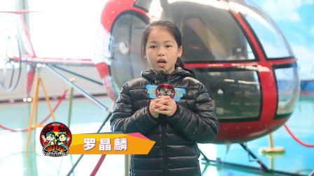 《超级小先锋》第三季 0508 直升机科技馆.m4v