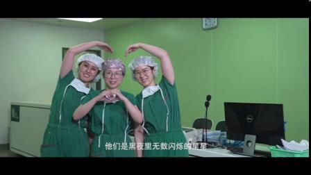 江苏省人民医院手术室