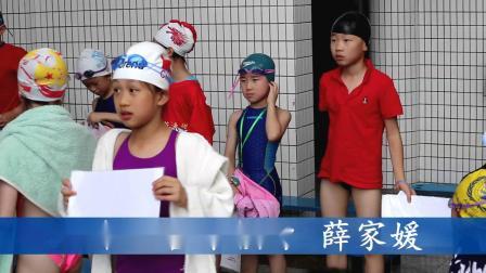 省中小学生游泳赛媛媛50混接力