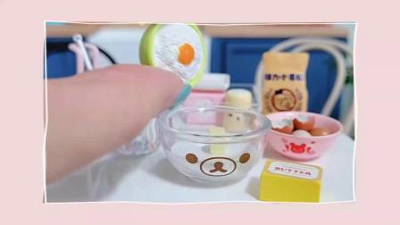 迷你小厨房:迷你玩具烹饪,煎蛋面包。