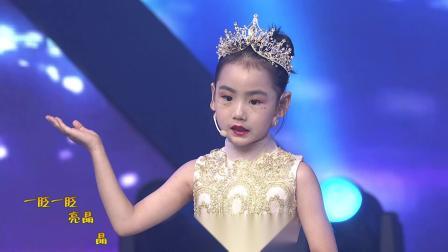 红色文化百年盛典 汉韵唐风综艺盛典