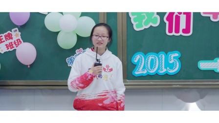 龙摄影·24k毕业季2021海安市城南实验小学六九班毕业季微电影