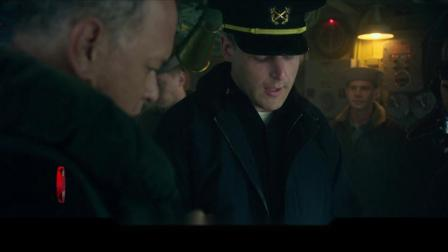 经典海战片《灰猎犬号》 高度弱化德国U艇狼群作战力 让人看的惊心动魄!