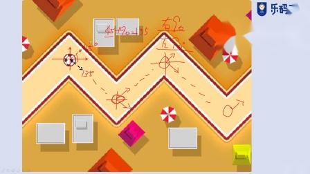 乐码王国||【少儿编程】Scratch图形化编程系列课第九课——《曲折的路》下