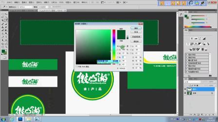 潍坊华科职业技能培训学校-广告设计课程