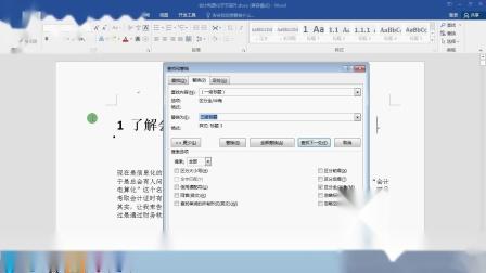 潍坊华科职业技能培训学校-计算机二级第五套试卷