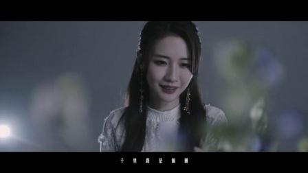 HANA菊梓乔 - 花园(《逆天奇案》片尾曲)[超级劲歌推介] Official MV