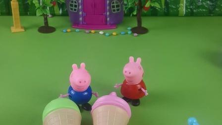 佩奇给乔治买了哈密瓜冰淇淋