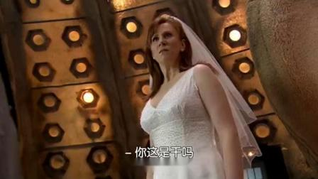 神秘博士2006圣诞特别篇:逃跑新娘:我能笑一年