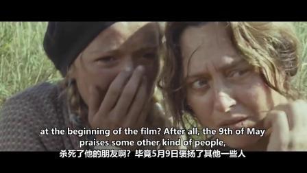 【中英双字】《烈日灼人2:逃难》(毒太阳2)影评:尬洗德三(下集)