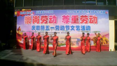 崇州市苿莉旗袍成立2