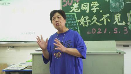 桐庐县实验小学东门校区91届六(5)班30周年聚会纪录片