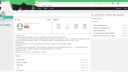 评测公司网上推广宣传发布新闻稿件智慧软文网上投稿发稿教程