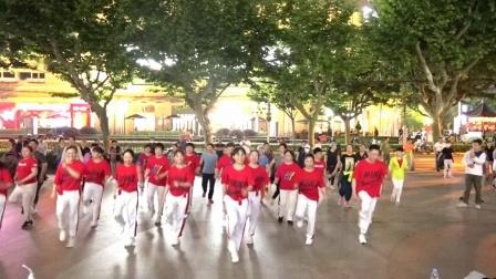 上海市徐汇区淮海西路曳步舞队   曳步舞《天下纵横》