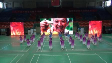 安阳市第14届老年体育健身大会开幕式1