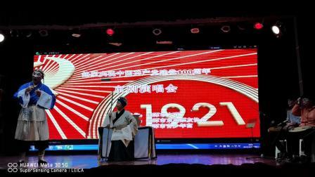 2021年5月19日湘潭市京剧协会举办庆祝中国建党100周年演出活动,京剧《钓金龟》表演者:瞿素芳.牛志强