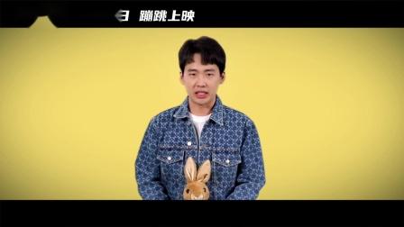 【游民星空】《比得兔2》定档预告