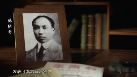 百集文献纪录片《山河岁月》第一集《历史的天空》